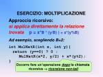 esercizio moltiplicazione2