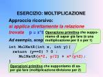 esercizio moltiplicazione3