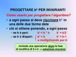 progettare b k per invarianti1