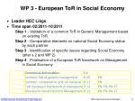 wp 3 european tor in social economy