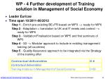 wp 4 further development of training solution in management of social economy