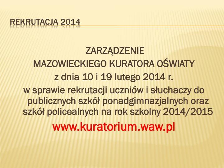 Rekrutacja 20141
