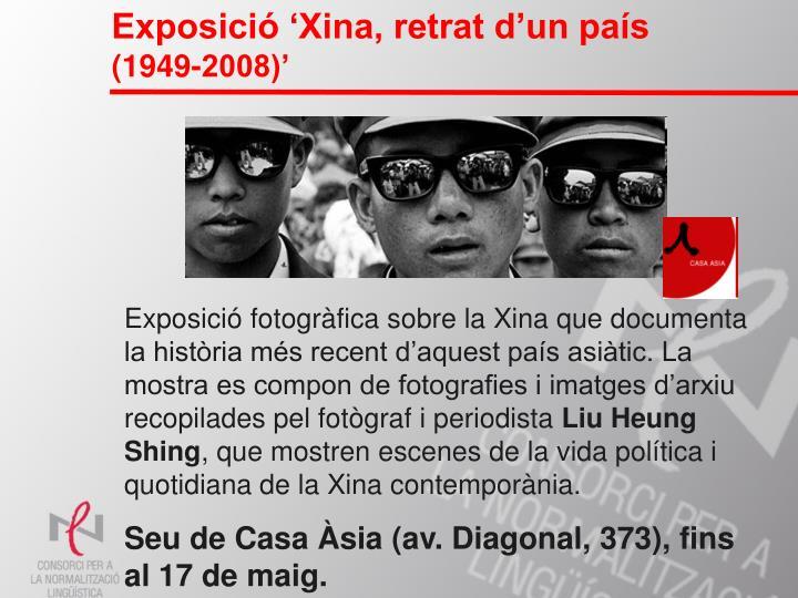 Exposició 'Xina, retrat d'un país