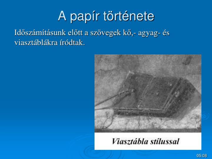 A papír története