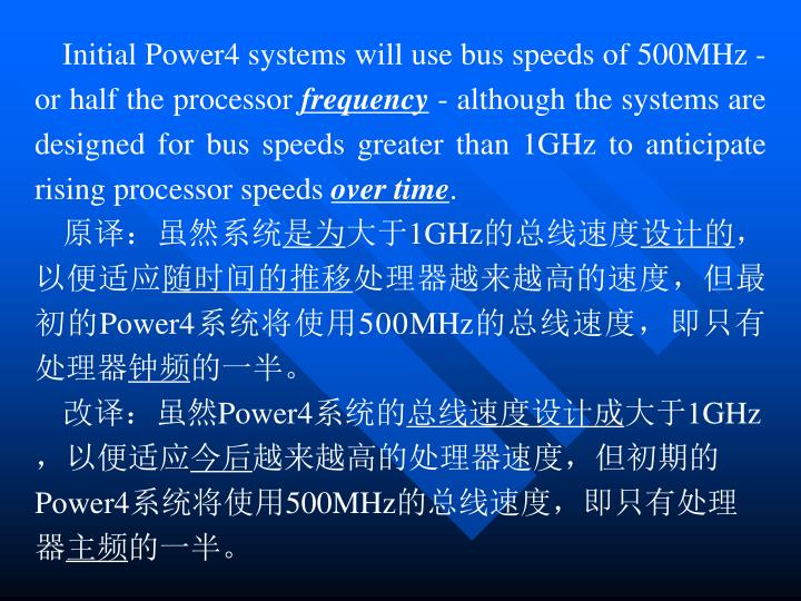 Initial Power4 systems will use bus speeds of 500MHz - or half the processor