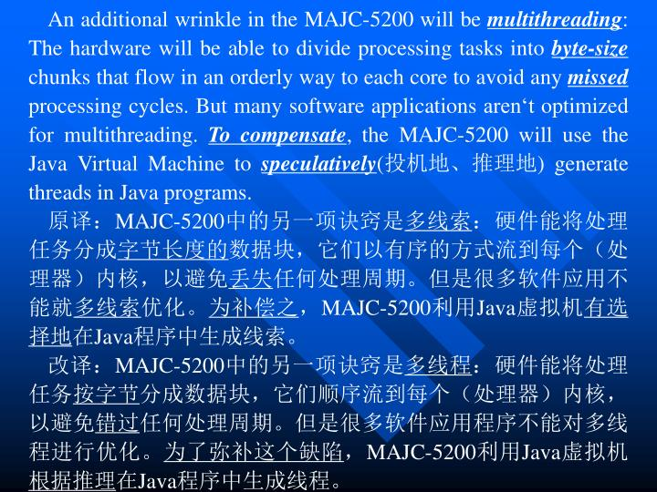 An additional wrinkle in the MAJC-5200 will be