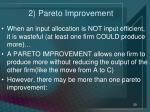 2 pareto improvement