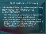 3 substitution efficiency