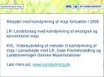 l s mere p www kamdyrkning dk