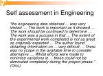 self assessment in engineering