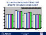 suomalaiset kotitaloudet 2000 2005 jakauma kotitalouden ik luokittain