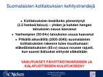 suomalaisten kotitalouksien kehitystrendej