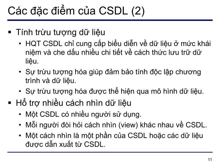 Các đặc điểm của CSDL (2)