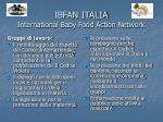 ibfan italia international baby food action network2