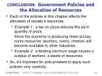 conclusion government policies and the allocation of resources