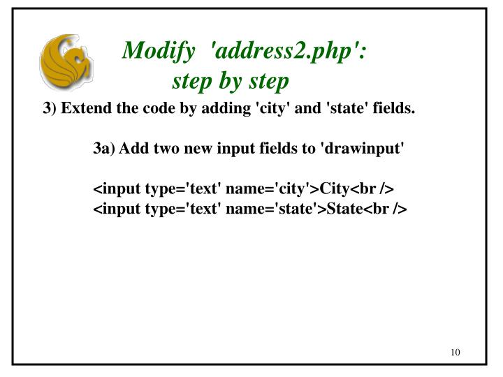 Modify  'address2.php':