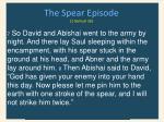 the spear episode 1 samuel 26