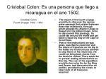 cristobal colon es una persona que llego a nicaragua en el ano 1502