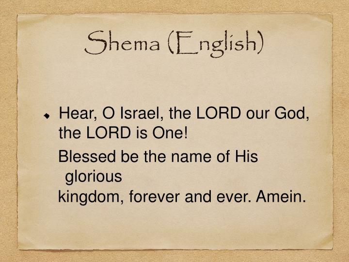 Shema (English)