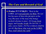 the care and reward of god2