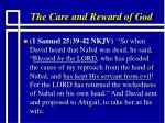 the care and reward of god8