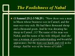 the foolishness of nabal1