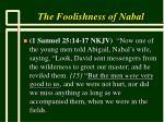 the foolishness of nabal11