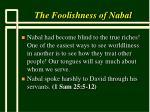 the foolishness of nabal5