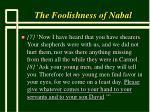 the foolishness of nabal7