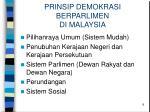 prinsip demokrasi berparlimen di malaysia