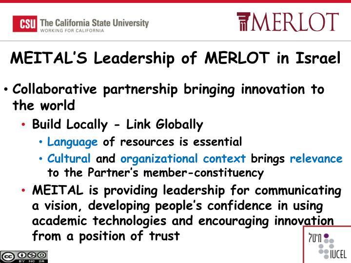 MEITAL'S Leadership of MERLOT in Israel