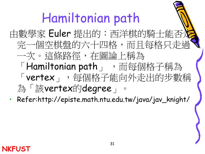 Hamiltonian path