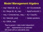 model management algebra1