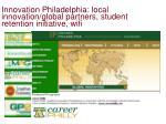 innovation philadelphia local innovation global partners student retention initiative wifi