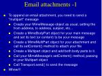 email attachments 1