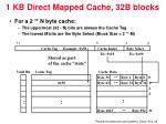 1 kb direct mapped cache 32b blocks