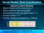 social model task coordination2