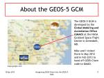 about the geos 5 gcm