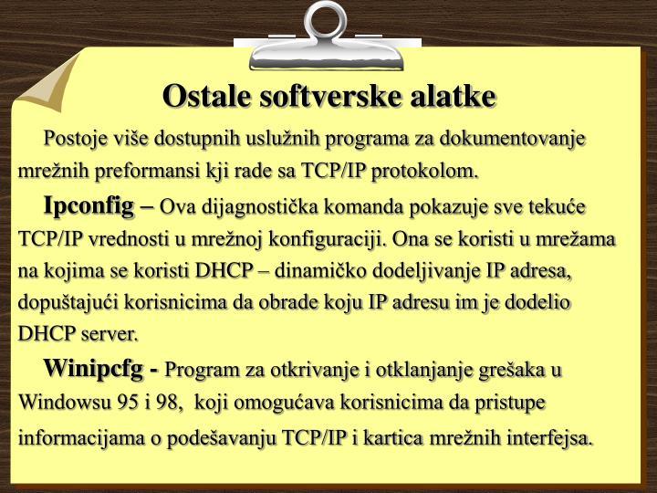 Ostale softverske alatke
