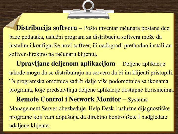 Distribucija softvera –