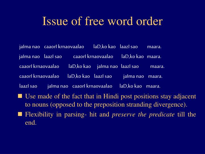 Issue of free word order