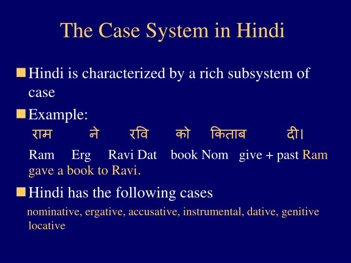 The Case System in Hindi