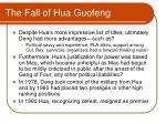 the fall of hua guofeng