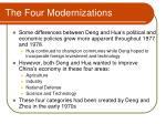 the four modernizations
