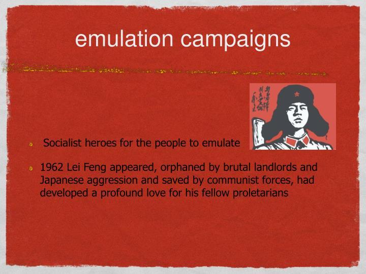 emulation campaigns