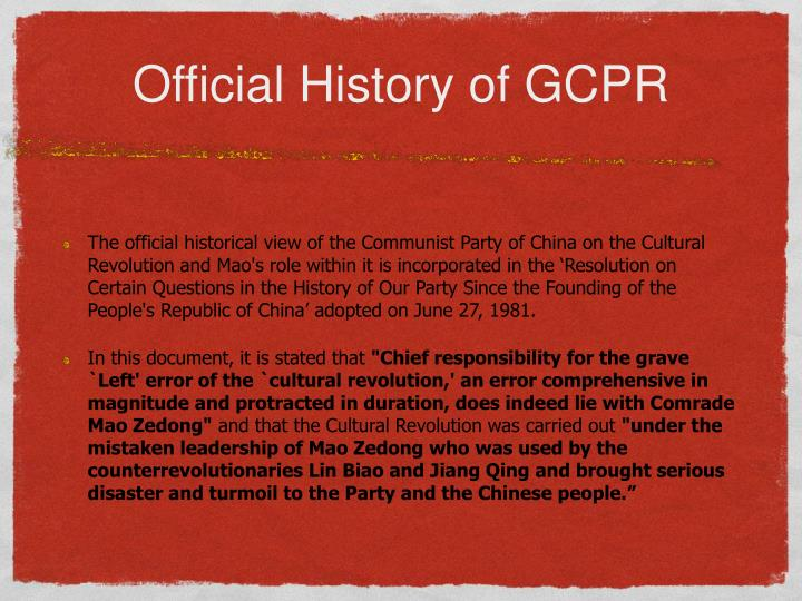 Official History of GCPR