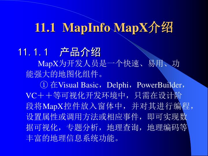 11 1 mapinfo mapx