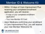 member id welcome kit