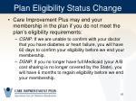 plan eligibility status change