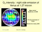 o 2 intensity night side emission of venus at 1 27 micron